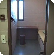 Secure Hold Room Picture A